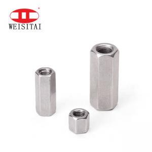 China 180KN Scaffold Formwork Galvanizing Tie Rod End Nut on sale