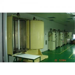 China Artificial diamond vacuum coating machine on sale