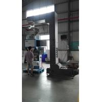 Quality Vertical 5kg Automatic Granule Packing Machine For Grain Rice wholesale
