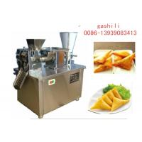 Quality hot selling 	Automatic samosa Making Machine wholesale