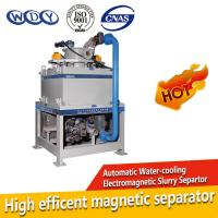 Quality Water-Cooling Automatic Electromagnetic Separator Equipment For Slurry wholesale