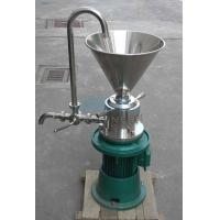 Quality Mini Type Cocoa Butter Colloid Mill For Sale Peanut Jam Paste Production Grinding Equipment wholesale