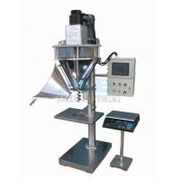 Quality New product launch sachet powder filling machine products made in china High quality Powder filling machine for sale wholesale