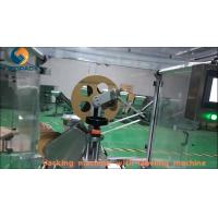 China Automatic seeds bag packaging machine and labeling machine price on sale