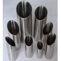 China Stainless Steel Tube on sale