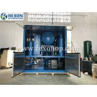 Quality Weather Proof Type Transformer Oil Purifier Bipolar Vacuum Insulating Oil Purifier Machine 12000Liters/Hour wholesale