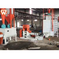 Quality 150KG/H Floating Fish Feed Machine High Performance 0.9 - 15mm Pellet Diameter wholesale