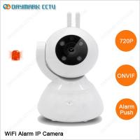 China 64g sd card 24hours recording pan and tilt wired / wireless indoor ip camera on sale