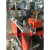 Cheap Heavy Duty Folded Garbage Plastic Bag Making Machine 50-150x2pcs/min for sale