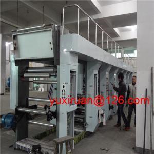 Cheap High Speed Computerized Gravure Printing Machine , Paper / Aluminium Foil Printing Machine for sale