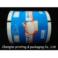 Buy cheap Eco - Friendly Three Layer Metallize Plastic Packaging Film Roll With Vivid Image product