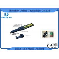Quality Hand Wand Metal Detector with 9V battery for Security Checking to Airport Metro Prison wholesale
