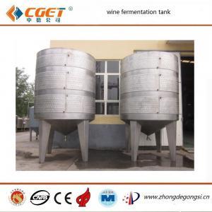 China grape wine equipment on sale