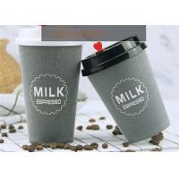 Quality Thermal Insulation Double Wall Brown Kraft Paper Cups For Tea / Soup / Beverage wholesale