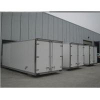 Quality Refrigerated Truck Body wholesale