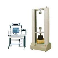Quality Auto Seat Compression Testing Machine wholesale