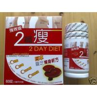 China Botanical Slimming Soft Capsule - Lose 20kg In 30 Days on sale