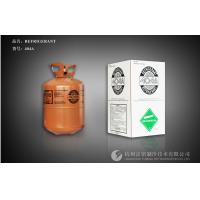 Quality Colorless R404A Refrigerant Gas 3337 / Environmental Friendly Refrigerants wholesale