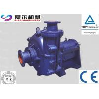Quality Higher Efficiency Sand Slurry Pump , Small Sludge Pump Lower Abrasion Rate wholesale