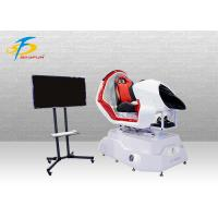 Quality 1 Player Arcade 9D Car VR Racing Simulator Indoor F1 Driving Game Machine wholesale