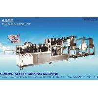 China CD/DVD Sleeve Making Machine on sale
