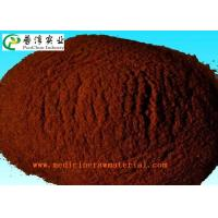 Quality CAS 141-01-5 Red - Brown Ferrous Fumarate Powder , Dietary Ferrous Fumarate Supplement wholesale