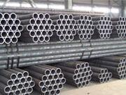 Cheap Seamless Pipe for sale