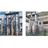 China SUS304 Dairy Milk Falling Film Evaporator Beverage Processing Equipment 6TPH on sale
