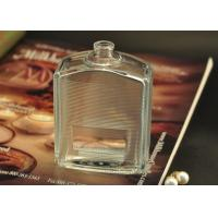 Quality 120ml Glass Miniature Perfume Bottles Frosted Shock Resistant wholesale
