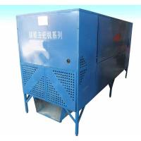 Quality Chili Stem Cutting Machine wholesale
