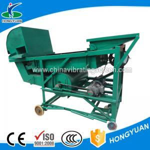 Quality Handpick grass seed grading machine/Seaweed cleaner sieve grader wholesale
