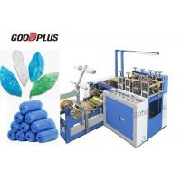 Quality Manufacturer supply  Disposable Plastic shoe cover making machine with PE flake film wholesale