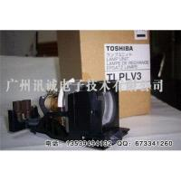 China Many kinds of projector lamp on sale