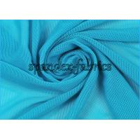 Quality Uber Stretchable Performance Fabric Power Mesh Fabric for Pantyhose And Bras wholesale