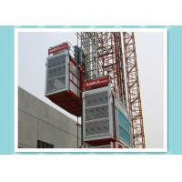Quality High Speed 3 Ton Construction Hoist Building Elevator With CE Certificate wholesale