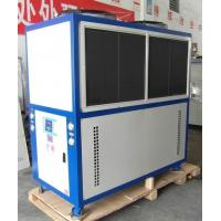 Quality Air Cooled Low Temperature Chiller , High Efficiency wholesale