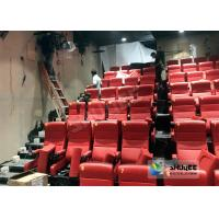 Quality Crank System 4D Cinema Motion 4D Chair With 220V Electric One year Warranty wholesale