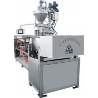 Quality Flexible Automatic Pouch Packing Machine , Auto Vacuum Packing Machine For Mattress wholesale