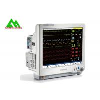 Quality Rechargeable Operating Room Equipment Multiparameter Patient Monitoring System wholesale