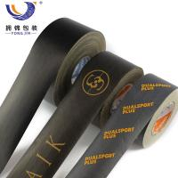 China General Purpose Reinforced Kraft Packaging Tape on sale