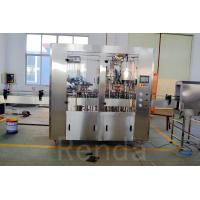 Buy cheap 1000BPH Glass/PET Bottle Beer Filling Machine 3 In 1 Beer Filler 500ml Stainless Steel CE ISO product