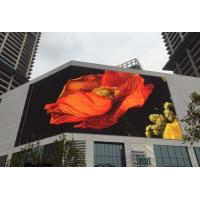 Quality High Definition P5 Led Advertising Display RGB Waterproof Large Visibility Angle wholesale