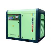 China 75kw 100hp  Oil Free Rotary Screw Air Compressor on sale