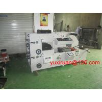 Cheap Multi Color Flexo Printing Machine 4 Color Printing Equipment 150m/Min for sale