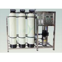 Quality Commercial Water Softener System 500 Litres Per Hour Reverse Osmosis Water Filtration System Purify Filter wholesale