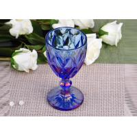 Quality Antique colored glass candle holders Iridescent Blue Stemware Embossed wholesale