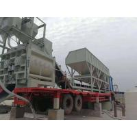 Quality Automatic Mobile Concrete Mixing Plant 4 Wheel Drive With Water Supply System wholesale