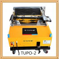 China buy cement plastering machine on sale