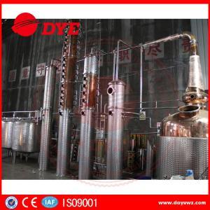 Quality Vodka / Brandy Commercial Alcohol Distillation Equipment CE PED wholesale