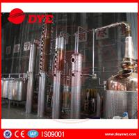 Quality Vodka / Brandy Commercial Alcohol Distillation Equipment CE PED wholesale